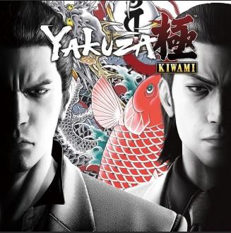 Yakuza Kiwami Steelbook Edition PS4_1